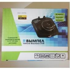 """Видеорегистратор HD Vehicle Blackbox DVR (1280*720) экран 2,3"""""""