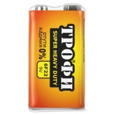 Батарейка 6F22 (ТРОФИ) (крона, 9V) (1шт)
