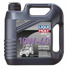7541 LiquiMoly НС-синт. мот.масло д/4-т.мотоц. ATV 4T Motoroil Offroad 10W-40 SL (4л)