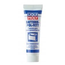 7643 LiquiMoly Смазка д/электроконтактов Batterie-Pol-Fett (0,05кг)