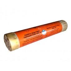 Ракета ПРБ-40