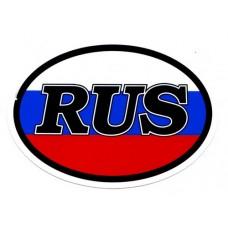 """Наклейка """"RUS"""" наружная (флаг)"""