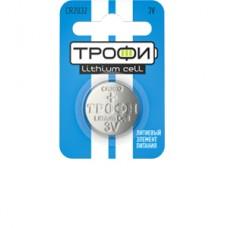 Батарейка CR2032 для брелока сигнализации (ТРОФИ)
