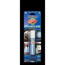 Размораживатель замков с проникающей смазкой (Hi-Gear) HG6098 18г