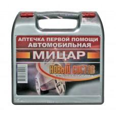 Аптечка автомобильная нового образца (кейс) (Мицар)