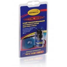 Клей токопроводящий для ремонта нитей обогрева стекол (Астрохим) AC-9101 2мл