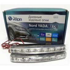 Огни ходовые дневные  8LEDх0,8Вт белые (YADA) (2шт) 12V