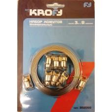 Набор хомутов KROFT универсальный, металл