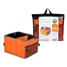 Органайзер малый в багажник (38*30*25 см) (AO-ST-06)
