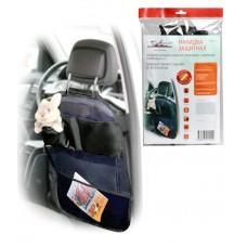 Накидка защитная на спинку переднего сидения (65*50 см),прозрачная,с карманами (AO-CS-19)