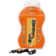 Зарядный универсальный датакабель рулетка miniUSB/microUSB/для IPhone 5 (ACH-R-07)