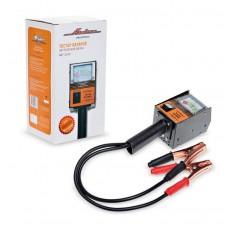Тестер батарей (Нагрузочная вилка) (ABT-12-01)