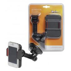 Держатель для телефона на лобовое стекло на короткой штанге (AMS-U-03)