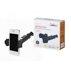 Держатель для телефона в прикуриватель раздвижной с зарядкой USB (AMS-F-01)