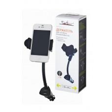 Держатель для телефона в прикуриватель на длинной штанге раздвижной с зарядкой USB (AMS-F-05)