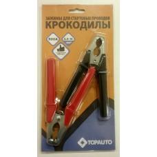Зажим для проводов прикуривателя (2 шт) (Россия)