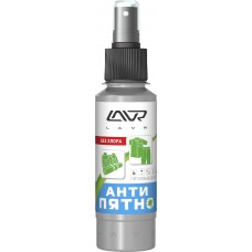 Очиститель пятен Анти-пятно без хлора (LAVR) 120мл