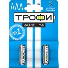 Батарейка AAA LR03 (ТРОФИ) (2шт.)