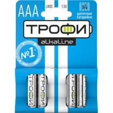 Батарейка AAA LR03 (ТРОФИ) (4шт.)